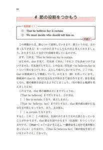 英文読解入門基本はここだ!0